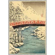 Takahashi Hiroaki: Sacred Bridge at Nikko - Artelino