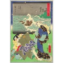Utagawa Hiroshige: Naruto - Sohitsu Gojusan Tsugi - Artelino