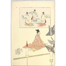 Toyohara Chikanobu: Throwing Clothing In - Chiyoda no On-omote - Artelino