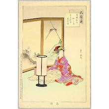 宮川春汀: Sewing - Manners and Customs - Artelino