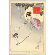 Miyagawa Shuntei: Firefly Catching - Yukiyo no Hana - Artelino