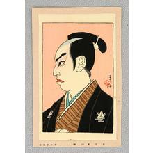 Natori Shunsen: Sonosuke - Shin Nigao (New Portraits) - Artelino