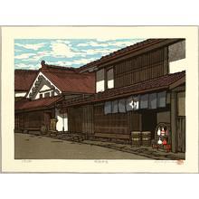 Nishijima Katsuyuki: Fukiya - Artelino