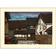 Nishijima Katsuyuki: Morning - Murozu - Artelino