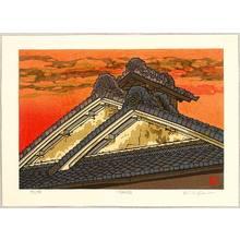 Nishijima Katsuyuki: Roofs in the Red Sunset - Shimo-Toba - Artelino