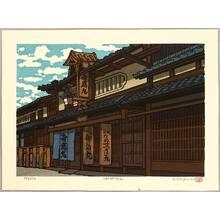 Nishijima Katsuyuki: Store at Aburaokoji - Artelino