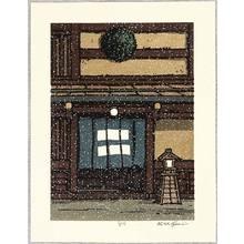 Nishijima Katsuyuki: Snowy Month - Artelino