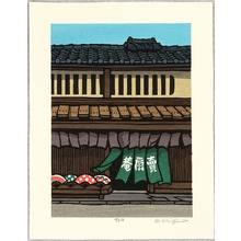 Nishijima Katsuyuki: Good Day - Artelino