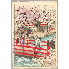 Kasamatsu Shiro: Cherry Blossom Viewing - Artelino