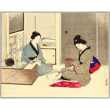Tsutsui Toshimine: Conversation - Artelino