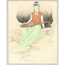 Kajita Hanko: Goddess and Snake - Artelino