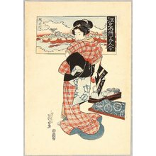 渓斉英泉: Beauty and Sumida River - Edo Meisho Bijin Awase - Artelino