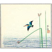 Domoto Insho: Kingfisher and Reed - Artelino