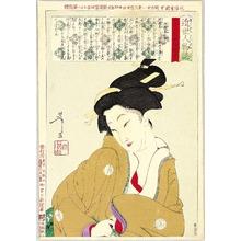 Tsukioka Yoshitoshi: Kinsei Jimbutsu Shi - no.18 - Artelino