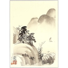 Kubota Beisen: Mountain Trees and a Boat - Artelino