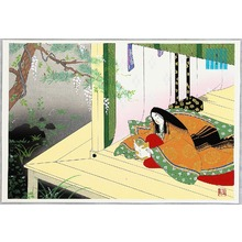 Maeda Masao: Yomogyu - The Tale of Genji - Artelino