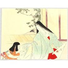 Mizuno Toshikata: Princess and Messenger - Artelino