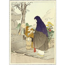 Suzuki Kason to Attributed: Nun at Grave Yard - Artelino