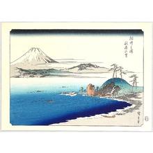 歌川広重: Mt. Fuji and Miura Bay - Artelino