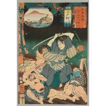 Utagawa Kuniyoshi: Midono - Kiso Kaido Sixty-nine Tsugi no Uchi - Artelino