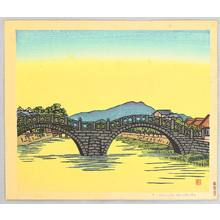 Hiratsuka Unichi: Isahaya Spectacles Bridge - Artelino