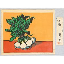 Hiratsuka Unichi: Radish - Artelino