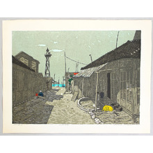 Kitaoka Fumio: Afternoon at a Fishing Village - Artelino