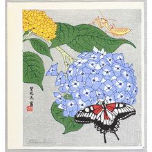 Tokuriki Tomikichiro: Hortensia, Butterfly and Praying Mantis - Artelino