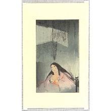 Nakazawa Hiromitsu to Attributed: Yokobue - The Tale of Genji - Artelino