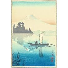 Tsuchiya Koitsu: Mt.Fuji and Lake Kawaguchi - Artelino