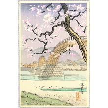 Tsuchiya Koitsu: Kintai Bridge - Artelino