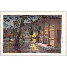 Tsuchiya Koitsu: Sengaku Temple - Artelino