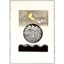 Iwami Reika: Sound of Water - Artelino