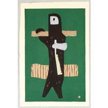 Azechi Umetaro: Lumberjack - Artelino