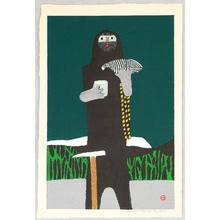 Azechi Umetaro: Mountain Man and Bird - Artelino