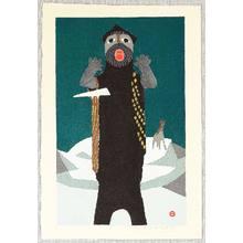 Azechi Umetaro: Mountain Man Calls - Artelino