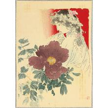 梶田半古: Beauty and Flower - Artelino
