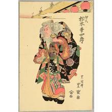 Utagawa Kunisada: Old Villain - Artelino