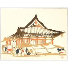 Inagaki Toshijiro: Temple Festival - Artelino
