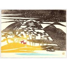 Inagaki Toshijiro: Torii in a Snowy Night - Artelino
