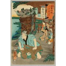 Utagawa Kuniyoshi: Banba - Kiso Kaido Sixty-nine Stations - Artelino