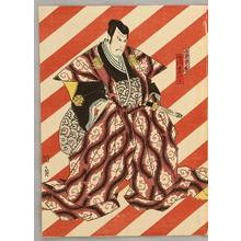 歌川国員: Three Kabuki Actors - Artelino