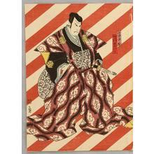 Utagawa Kunikazu: Three Kabuki Actors - Artelino