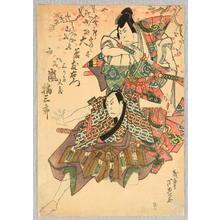 Gigado Ashiyuki: Two Samurai - Kabuki - Artelino