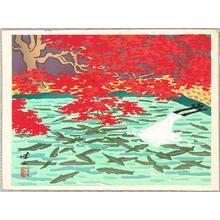 Kusaka Kenji: Samegai in Shiga - Artelino
