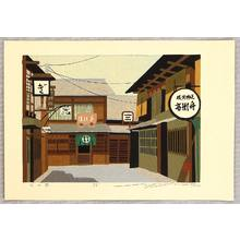 Sano Seiji: Kyoto Town Scene - Artelino
