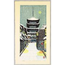 前田政雄: Yasaka in the Winter - Artelino