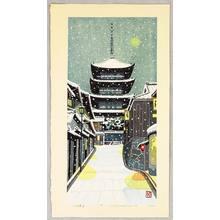 Maeda Masao: Yasaka in the Winter - Artelino