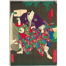 Utagawa Yoshitaki: Kidnapper - Kabuki - Artelino