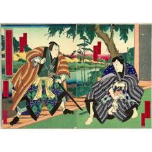 Utagawa Yoshitaki: Chushingura Act. 6 - Kabuki - Artelino